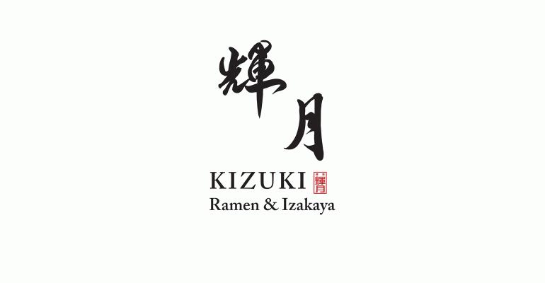 kizuki ramen and izakaya logo