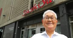 TikTok-Sushiya-Dallas-Kang_Lee_-_1540_-_25May2021.jpeg